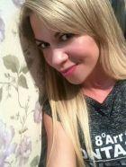 проститутка Кристина, 23, Краснодар