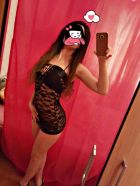 проститутка Вита, 27, Краснодар