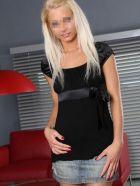 проститутка Злата, 21, Краснодар