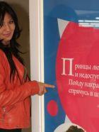 проститутка Машулька, 31, Краснодар