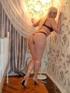 проститутка Айжан, 36, Краснодар