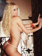 проститутка Ариана, 24, Краснодар