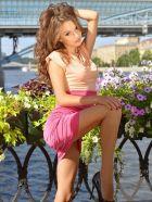 проститутка Катрин, 20, Краснодар