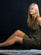 проститутка Хильда, 20, Краснодар